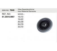 Пыльник рычага КПП SEM7640 (81326160007)