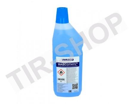 Антифриз для пневматической тормозной системы Wabcothyl 8307020874