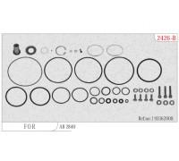 РМК крана управления тормозами прицепа 2426-B (I93362)