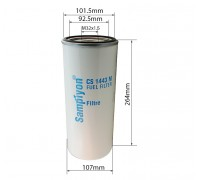 Фильтр топливный CS1443M (7420541381)