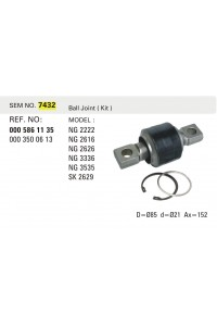 РМК реактивной тяги SEM7432 (0005861135, 0003500613)