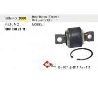 РМК реактивної тяги SEM9080 (0003302111)