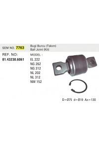 РМК реактивной тяги SEM7763 (81432306061)