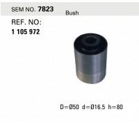 Сайлентблок кронштейна кабины SEM7823 (1105972)