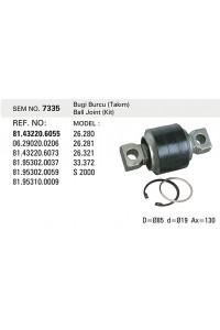 Сайлентблок реактивной тяги SEM7335