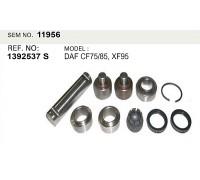 РМК вилки сцепления DAF SEM11956 (1392537S)